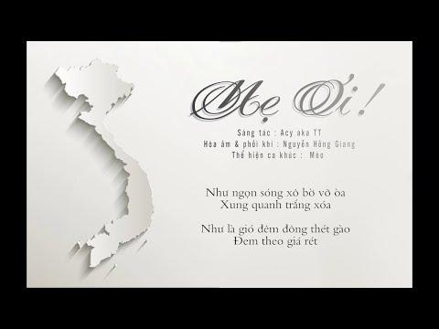 [2G18] Mẹ ơi - Mèo ft Acy aka TT | Official Lyric Video |
