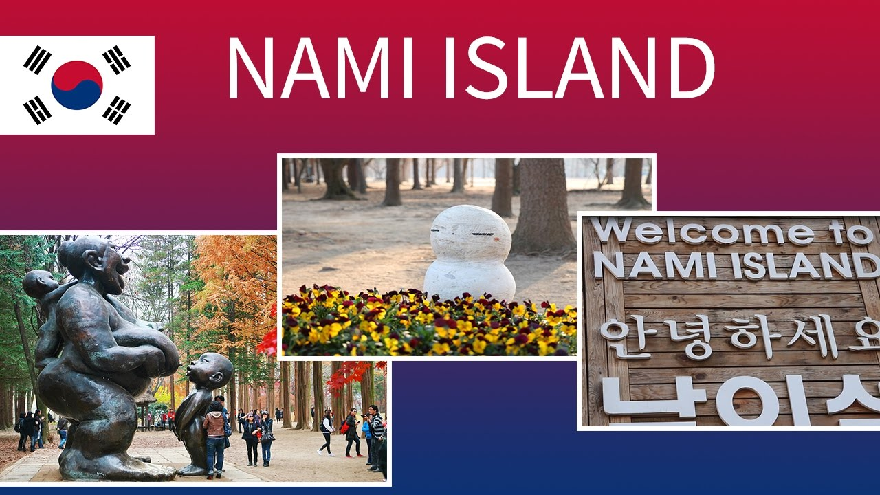 how to get to nami island 2017