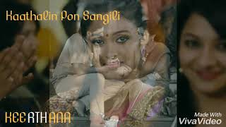 Anjali Anjali song Whatsapp edit, Senthil Sreeja