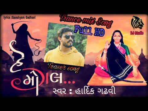 Narendra modi | Jay Mogal Maa (મોગલ માઁ) | PM modi | DJ Dakala | Hardik Gadhavi | Digvijay Gadhavi |