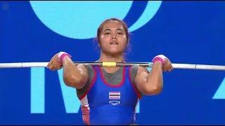 WOMEN 53kg A CLEAN & JERK / 2017 WEIGHTLIFTING WORLD CHAMPIONSHIPS