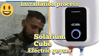 15 litre Crompton electric storage water geyser installation full process in Hindi (aswh2415)