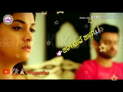 Bandhu Sampark Part- II - Odia New Sad Romantic Song.. K k presentes..👇