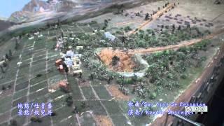 Download Video 2012新疆吐魯番坎兒井 MP3 3GP MP4