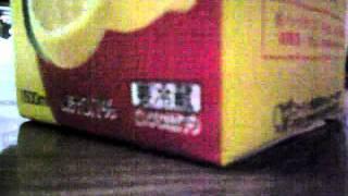 【HQ】コーシン乳業 紅茶ガーデン レモンティー