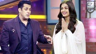 Salman Khan Promotes Aishwarya Rai's Fanney Khan   लहरें गपशप