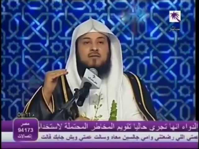 اين فرضت الصلاة الشيخ محمد العريفي Youtube