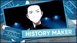 Yuri!!! on Ice OP 「History Maker」 - Cover by Kazu [Polish Version]
