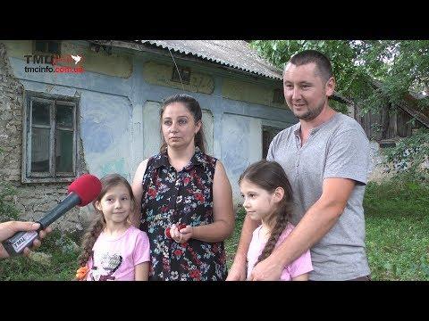 Тернопільський Медіа Центр: У Бучачі судять малозабезпечену родину, яка опікується ще й родичкою інвалідом – вимагають повернути