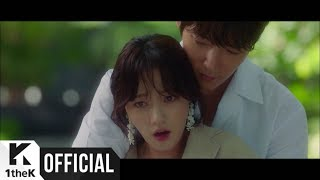 lee yoon jin goodbye joo gi bbeum ver