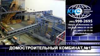 видео конвейерные системы