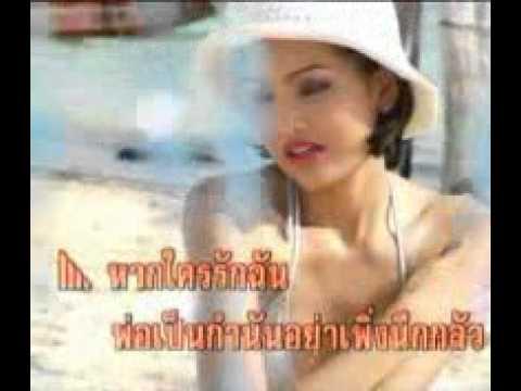 LK CHE THANH 1