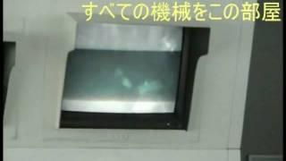能登川清掃センター - 中央操作室