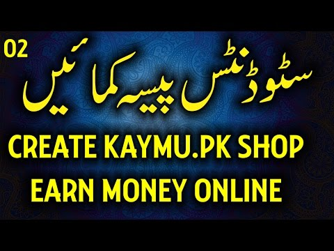 Create Kaymu PK Seller Account Business Idea To Make Money Without Investment