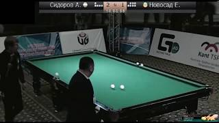 ●Красиво забрав партiю #38 🔕 ●Sidorov -vs- Novosad● (bad quality)