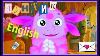 #1 Лунтик.  Цвета на английском. Уроки для детей. Luntik. In English.