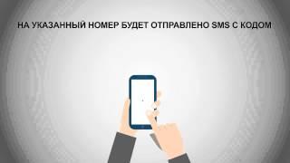 видео Лёгкий интернет от activ