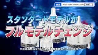 日本水作 Suisaku 內置空氣過濾器 u0026 內置過濾器