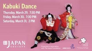 Kabuki Dance - featuring Bando Kotoji