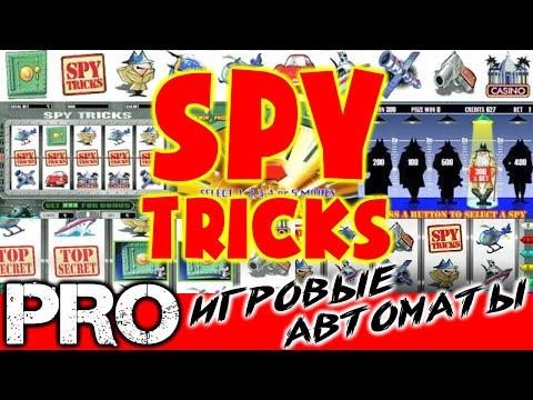 Spy Tricks УЛОВКИ ШПИОНА ОБЗОР АВТОМАТА ОТ ФИРМЫ BELATRA С БОНУСНОЙ ИГРОЙ