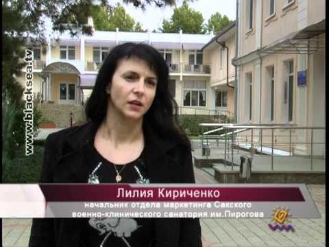 Санаторий им.Пирогова  в Саках: хроника захвата - привью к видео EGEHM8uD-2E