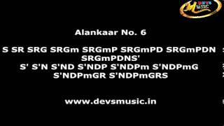 Hindustani Classical Vocals Shuddha Swaras Alankaars www.devsmusic.in Devs Music Academy