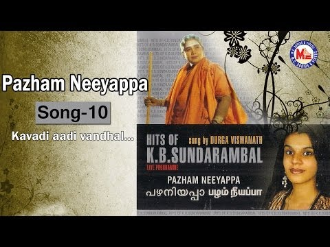 pazham neeyappa mp3 song