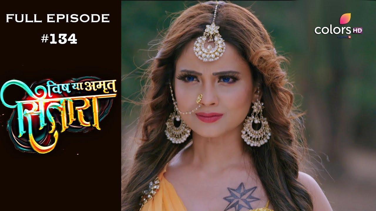 Vish Ya Amrit Sitaara - 7th June 2019 - विष या अमृत सितारा - Full Episode
