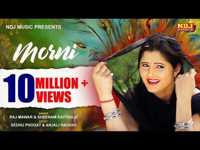 MORNI - Anjali Raghav | Raj Mawar, Sheenam Kaitholic | Most Popular Haryanvi Dj Song 2016 | NDJ