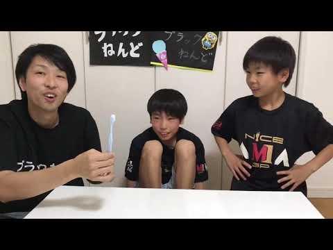 こちょこちょ対決 足の裏 第2弾!!  No.39