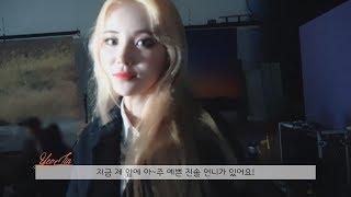 이달의소녀탐구 #312 (LOONA TV #312)