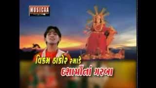 Vikram Thakor Ramade Dashamana Garba | Dashamani Sodhani pavan Veghi