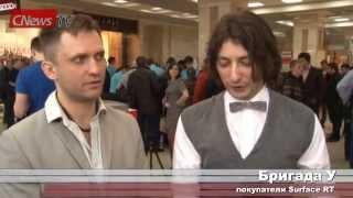 В России начались продажи Surface RT(, 2013-06-05T14:43:40.000Z)