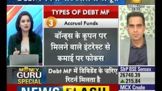 Money Guru : Experts advice for investment in Debt   Part I