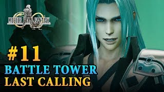 [Mobius Final Fantasy] Battle Tower - EP 11 - Last Calling