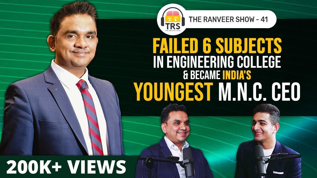 Download CEO Ashok Ramachandran On Failing Exams, Corporate Mega Success & Leadership | The Ranveer Show 41