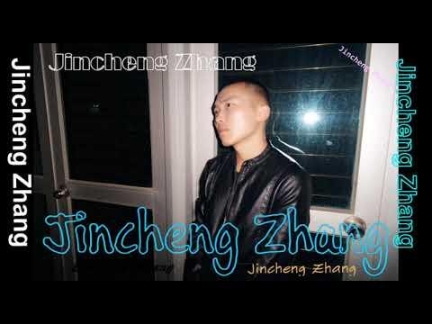 Jincheng Zhang - Fine I Love You (Official Music Audio)