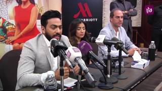 مؤتمر صحفي للفنان تامرحسني