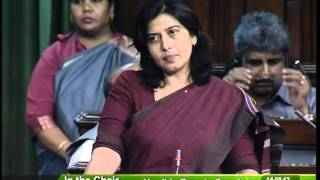 Increase in naxalite & maoist activities in the country: Km. Saroj Pandey: 14.08.2012
