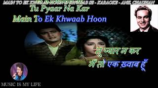 Main To Ek Khwab Hoon Karaoke With Scrolling Lyrics Eng. & हिंदी