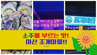 #꽃배달 웃음꽃피다 마음전달마케팅이벤트 오프닝홍보영상 …