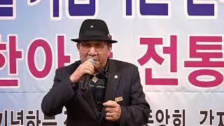 가수 조정목  정(원곡 박일남) 배기모 중앙회 2018 신년회 2018.1.28