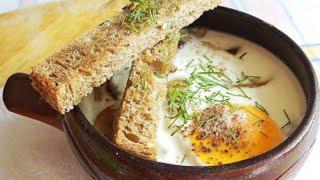 Яйца КОКОТ. Лучший завтрак из яиц!