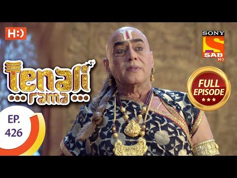 Tenali Rama - Ep 426 - Full Episode - 19th February, 2019
