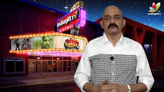 i movie review   kashayam with bosskey   vikram shankar   rating