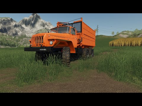 Ural 5557/375