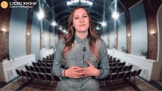 Смотреть видео Новости церкви - 12.02.2017 онлайн