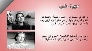 بالفيديو: أشهر أمهات السينما المصرية لن يرزقنا بالأولاد.