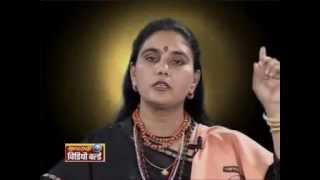 Shani Dev Om Shivji Ka Sambandhan - Shani Mahatmya - Vastu Shastra - Vibha Shri