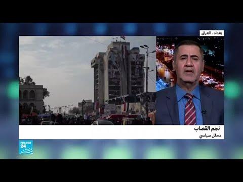 لماذا التأخير بتسمية رئيس حكومة في العراق؟  - نشر قبل 1 ساعة